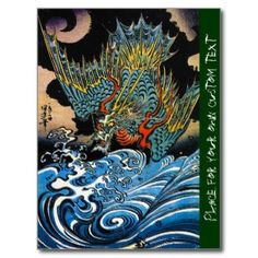 SOLD! X10 - Cool oriental japanese Ancient Legendary Dragon Postcard #japanese #ancient #dragon #legend #postcard #card