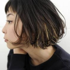 Grad Bob Hair Arrangement / Coiffure 2 … – All About Hairstyles Bob Hair Color, Pretty Hair Color, Short Bob Hairstyles, Pretty Hairstyles, Curly Hair Styles, Natural Hair Styles, My Hairstyle, Hair Images, Hair Dos