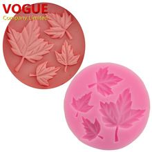 Nice Maple Leaf Silicone 3D Flower Mold Fondant Cake Decorating Tools Four Color Mould Silicone Soap Cooking Tools N1793(China (Mainland))