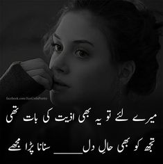 Sad urdu poetry pictures pics images poetry in urdu shayari. Urdu Poetry Romantic, Love Poetry Urdu, Deep Poetry, Deep Words, True Words, Urdu Quotes, Poetry Quotes, Caring Quotes For Lovers, Image Poetry