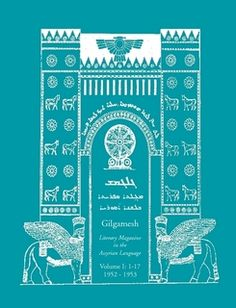 Gilgamesh - Volume I: 1-17 (1952-1953) – www.wawallap.eu