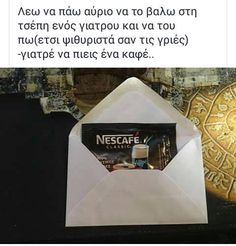 Greek Memes, Funny Greek, Greek Quotes, Funny Images, Funny Photos, Funny Jokes, Hilarious, Cheer Up, Just Kidding