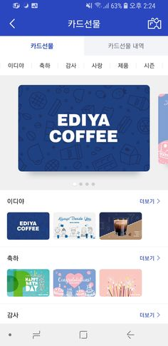 Card Ui, User Experience Design, Screen Design, Ui Ux Design, Mobile Design, Mobile Ui, User Interface, Layout, Kiosk