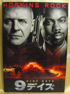 Movie Program Japan- BAD COMPANY /2002/ ANTHONY HOPKINS, CHRIS ROCK