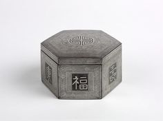 Box and lid, unknown maker, Korea, 1850 - 1900