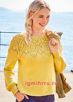 Knitting Patterns Free, Crochet Patterns, Knit Crochet, Bell Sleeve Top, Sweaters For Women, Clothes For Women, Womens Fashion, Reading Club, Wall Photos
