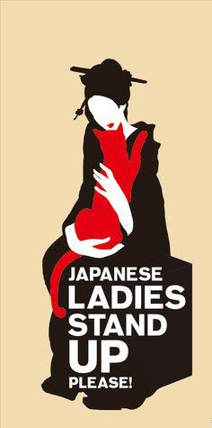 """""""JAPANESE LADIES STAND UP PLEASE""""  2014 by Yoshihiro Madachi. inspired from Yumeji Takehisa's KUROFUNEYA."""