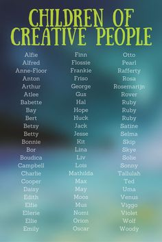 The names of artists' and creators' children.