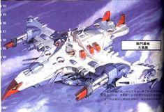 Voltes V - Solar Falcon Combattler V, Sci Fi Ships, Mecha Anime, Super Robot, Wentworth Miller, Art Pics, Classic Toys, Old Toys, My Childhood