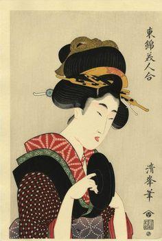 Kiyomine Japanese Woodblock Print Tokyo Beauty of The 1790s RARE | eBay