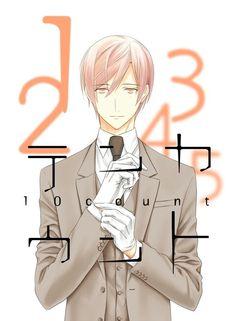 Ten count  Shirotani Tadaomi