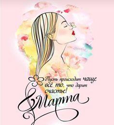 Disney Characters, Fictional Characters, Aurora Sleeping Beauty, Disney Princess, Postcards, Fantasy Characters, Disney Princesses, Disney Princes, Greeting Card