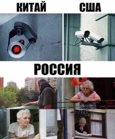 XDDD grannys on the watch Stupid Funny Memes, Haha Funny, Russian Jokes, Hello Memes, Relationship Jokes, Man Humor, Funny Moments, Funny Photos, I Laughed