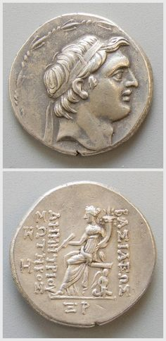Enthusiastic Rare Ancient Bactria Indo Greek Sophytes Silver Drachm 3rd Century Bc Greek (450 Bc-100 Ad)