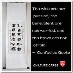 Wise Quote Chinese Philosophy Calligraphy Wall Scroll : http://www.chilture.com/wise-quote-chinese-philosophy-calligraphy-wall-scroll-p-70.html