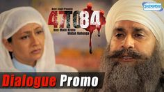 Sochi Samjhi Siyaasi Saazish | 47 To 84 | Dialogue Promo | Hardeep Gill,...
