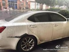 6. 비내리는 오늘 중국 실시간
