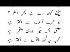 mir taqi mir: dekh to dil: mehdi hassan (ws) دیکھ تو دل : میر: مہدی حسن