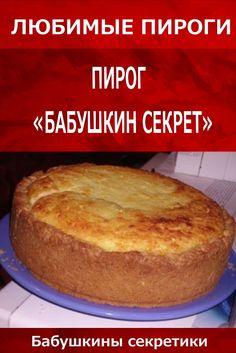 Pie Cake, Pie Recipes, Sugar Cookies, Banana Bread, Biscuits, Deserts, Meals, Baking, Food