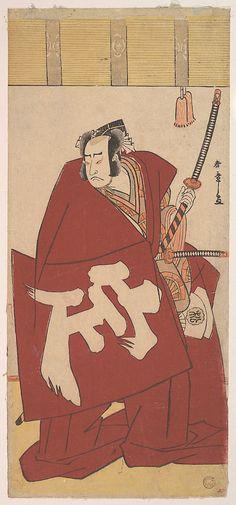 The Actor Onoe Matsusuke in Shibaraku in Deep Red Robes