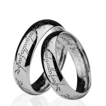 Tungsten Carbide Lord of the Ring Elvish LOTR Couple Wedding Ring