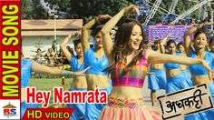 Watch Video, Hd Video, Nepali Movie, Mp3 Song Download, Songs, Videos, Movies, Films, Hd Movies