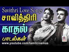Savithiri Love SONGS நவரச நடிகை சாவித்திரி அவர்கள் பாடலோடு லயித்து தந்த காதல் பாடல்கள் - YouTube
