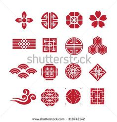 Chinese Paper Cut Frame Stock Photos, Images, & Pictures | Shutterstock