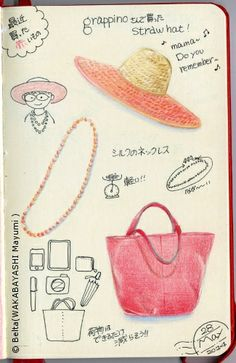2014_05_28_red_01_s I got some red goods.  for this drawing I used : Faber castell polychromos Moleskine sketchbook  © Belta(WAKABAYASHI Mayumi )