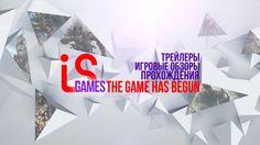 Представляю новый игровой канал в рамках моего проекта iSergnt.com - iS Games. В разделе GAMIMG на сайте найдете подборку самых лучших обзоров новых игр, прохождений и геймплеев, трейлеры и игровую музыку и многое другое. Не забыл pro игровые новости и всякие полезности для иг�