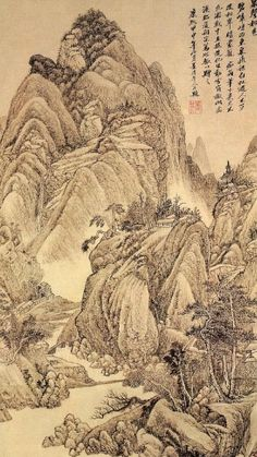 Chinese Landscape, China Art, Chinese Painting, Nature, Landscapes, Poetry, Asian, Paintings, Metal