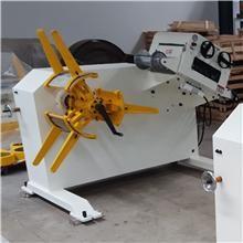 GL Uncoiler & Starightener #industrialdesign #industrialmachinery #sheetmetalworkers #precisionmetalworking #sheetmetalstamping #mechanicalengineer #engineeringindustries #electricandelectronics
