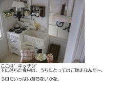 http://blogs.yahoo.co.jp/sakura0422jp/folder/978944.html?m=lcp=25