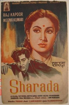 Film Song, Film Movie, Old Film Posters, Cinema Posters, Film Poster Design, Movie Poster Art, Vintage Bollywood, Indian Bollywood, Indian
