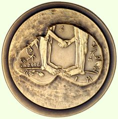 Database - Fidem Medals. Huybrechts, Paul (1951). 150 years Neandertaler.