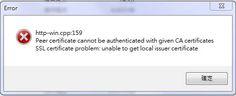 你好,最近9.3.3越獄失效 按以往的方法使用Cydia Impactor越獄,但這次卻出現http-win.cpp 159錯誤,想請教解決方法 謝謝,由於只要解除越獄就無法打開任何APP所以無法使用網頁越獄...