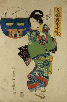 magictransistor:  Utagawa Toyokuni, [歌川豐國]; (1769 –1825), Polychrome woodblock prints, Edo, Japan.