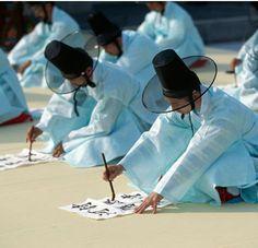calligraphy examination of Korea