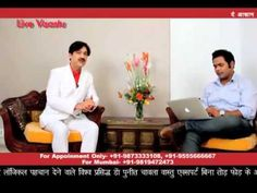 Vastu tips to remove dullness | Vastu Consultant Dr Puneet Chawla is an Expert Vastu Consultant. He Provides vastu recommendations to homes, commercial establishments , industries & Suggests Remedies without demolition using scientific logics only.This Video is about Reason of Negativity why we are feeling Depressed & dull in our life. What are the Reasons, How can we avoid that. Follow the Vaastu Tips explained by Dr Puneet chawla, Vastu Consultant.