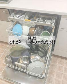 ✽.。.akki--✧‧˚さんはInstagramを利用しています:「\ ♪♪ / . 入居前にやったこと ⭐️第1弾⭐️ . 皆さんのやられてることの真似っこです😝 . とにかくズボラなので、掃除を楽にすることが最優先✨ . . . #マイホーム #マイホーム記録 #マイホーム計画 #入居前にやること #引渡し後にすぐやったこと」 Home Kitchens, Photo And Video, Storage, Interior, Instagram, Furniture, Home Decor, Home, Haus