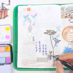 #hobo #hobonichi #hobonichicousin #planner #journal Planner Journal, Journal Ideas, Ui Palette, Hobonichi Techo, Cute Stationary, Japanese Words, Book Of Life, Art Journals, Neutral Colors