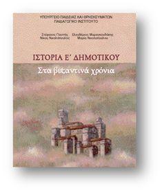 Picture Books, Libros, Book, Book Illustrations, Libri