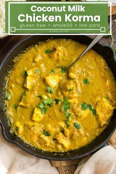 Korma with Coconut Milk Chicken Korma with coconut milk and cashews - a rich and creamy curry that's mildly spiced and easy to make! Serve over cauliflower rice for a hearty and healthy low carb meal! Coconut Milk Chicken, Coconut Milk Curry, Recipes With Coconut Milk, Cooking With Coconut Milk, Indian Curry, Coconut Oil, Healthy Low Carb Recipes, India Food, Recipes