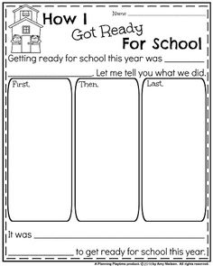 Back to School Writing Prompts - Narrative How I Got Ready For School and lots of other fun prompts.