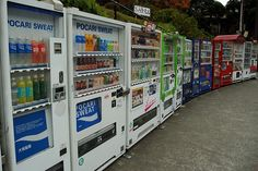 Japanese vending machines: Many vending machines in Japan even give customers additional incentives to use them, with LCD panels displaying a row of numbers after each purchase–get three sevens in a row and you win a free drink of your choice! And newer machines are completely touch-screen operated, with their contents displayed as animated images. Some give free WiFi, too!