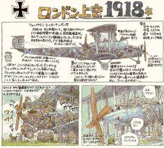 人類が空を飛んでから、僅か15年! 人類はこのような、化け物飛行機を作るように なった。 1914年から始まった第一次世界大戦は、 よちよち歩きの飛行機を、あっという間に 最新兵器に変えてしまったのだ! しかしこの時代には、まだ古きよき時代で 騎士道精神もあり、どとらか...