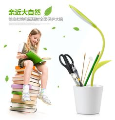 HGhomeart Doudou Miao Pen USB Rechargeable LED small table lamp Eye student dormitory desk night light energy saving bed head, View Desk night light led a small table lamp tease small table lamp, Product Details from Dongguan Haogao Electronic Technology Co., Ltd. on Alibaba.com