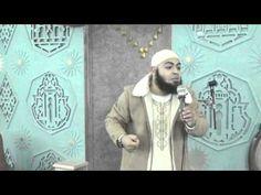 محاضرات السعادة 7 الاستغفار يفتح الأقفال#2# للشيخ أحمد العزب Islamic Quotes, Youtube, Youtubers, Youtube Movies