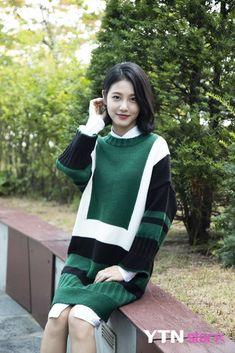 Asian Actors, Korean Actresses, Korean Couple, Kdrama Actors, Elegant Woman, Korean Beauty, Woman Face, My Girl, Fashion Beauty