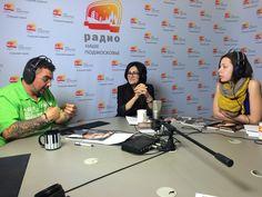 #радио